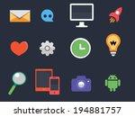 vector office  graphic user... | Shutterstock .eps vector #194881757