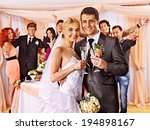 happy wedding couple and guests ... | Shutterstock . vector #194898167