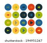 flat icons vector set 28  ... | Shutterstock .eps vector #194951267