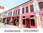 Phuket   May 13   Old Building...