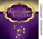 """ramadan kareem""  generous... | Shutterstock .eps vector #195234617"