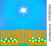 fence with a gate  grass and...   Shutterstock .eps vector #195282563