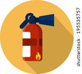 vector fire extinguisher | Shutterstock .eps vector #195535757