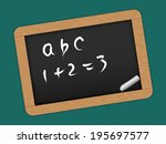 vector slate. chalkboard with... | Shutterstock .eps vector #195697577