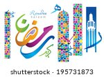 arabic islamic calligraphy of... | Shutterstock .eps vector #195731873