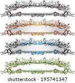 vintage style peacock banner... | Shutterstock .eps vector #195741347