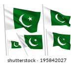Pakistan vector flags. A set of 5 wavy 3D flags created using gradient meshes.