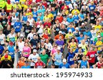 stockholm   may 31  group of... | Shutterstock . vector #195974933