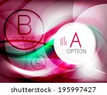 textured smooth business waves... | Shutterstock .eps vector #195997427
