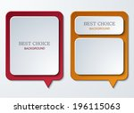 vector modern bubble speech... | Shutterstock .eps vector #196115063