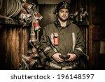 firefighter in storage room... | Shutterstock . vector #196148597