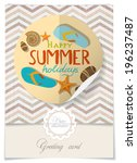 greeting card design  template. ... | Shutterstock .eps vector #196237487