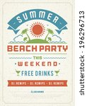 retro summer party design... | Shutterstock .eps vector #196296713