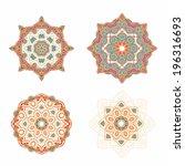 african,arabesque,arabian,arabic,batik,border,brazil,china,chinese,damask,design,ethnic,fashion,floral,flower