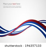 abstract background  | Shutterstock .eps vector #196357133