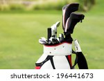 dirty golf clubs  | Shutterstock . vector #196441673