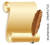 old paper scroll and feather. | Shutterstock .eps vector #196491713