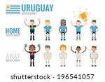 uruguay soccer team character... | Shutterstock .eps vector #196541057