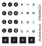 vector mathematical symbol set | Shutterstock .eps vector #196608323