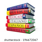 language study concept... | Shutterstock . vector #196672067