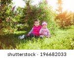 child. | Shutterstock . vector #196682033