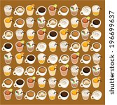coffee pattern | Shutterstock .eps vector #196699637