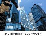 the hong kong corporate... | Shutterstock . vector #196799057