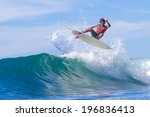picture of surfing a wave. bali ... | Shutterstock . vector #196836413