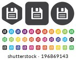 save icon | Shutterstock .eps vector #196869143