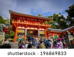 kyoto  japan   april 4  the... | Shutterstock . vector #196869833
