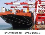 port container terminal | Shutterstock . vector #196910513