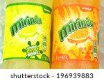 kwidzyn  poland   may 26  2014  ...   Shutterstock . vector #196939883
