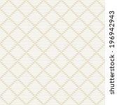 vector seamless pattern. modern ... | Shutterstock .eps vector #196942943