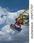 cordoba   may 31  hanging... | Shutterstock . vector #196971707
