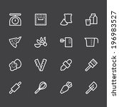 bakery tools vector white icon... | Shutterstock .eps vector #196983527