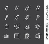 hospital element vector white... | Shutterstock .eps vector #196983533