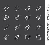 stationery vector white icon... | Shutterstock .eps vector #196985123