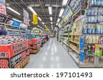 tokyo  april 11  people shop at ... | Shutterstock . vector #197101493