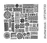 ethnic handmade ornament for... | Shutterstock .eps vector #197194733