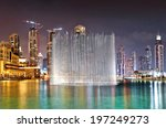 dubai  uae   october 30  a... | Shutterstock . vector #197249273