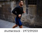 strong muscular athlete in the... | Shutterstock . vector #197259203