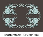 beautiful rose flowers on the... | Shutterstock .eps vector #197284703