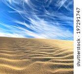 sand desert  | Shutterstock . vector #197291747