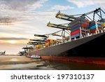Постер, плакат: Cargo sea port Sea