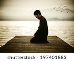 muslim man fasting ramadan and... | Shutterstock . vector #197401883