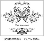 vector set of swirl vintage... | Shutterstock .eps vector #197475053