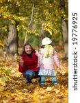 happy family in park | Shutterstock . vector #19776925