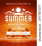 retro summer party design... | Shutterstock .eps vector #197787377