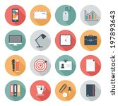 business icons  flat design | Shutterstock .eps vector #197893643