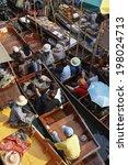 thailand  bangkok  14th march... | Shutterstock . vector #198024713